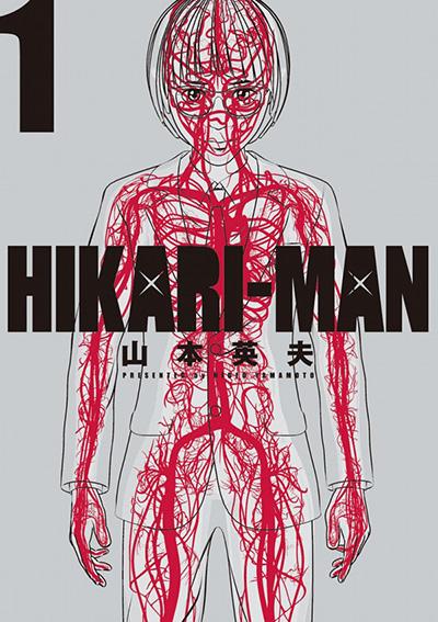Hikari Man planet manga