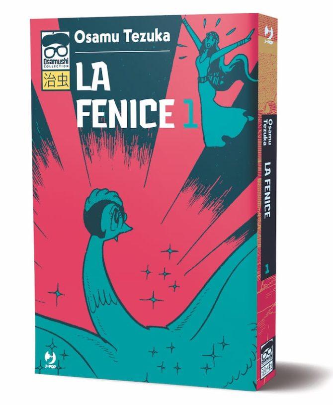 J-POP La Fenice