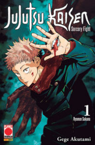 JUJUTSU KAISEN - SORCERY FIGHT