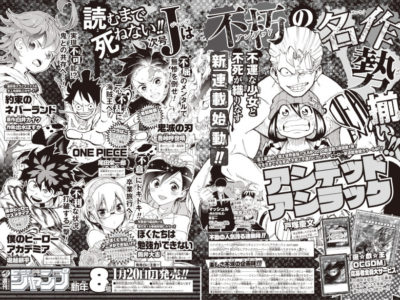 novità Weekly Shonen Jump